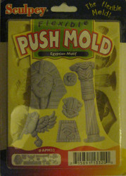 Egyptian Motif Push Mold
