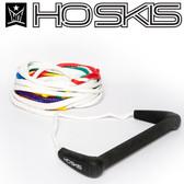 "HO Skis 13"" TPU Extreme Handle with 5 Section Mainline"