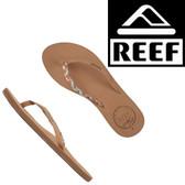 Reef Women's Premium Twyst - Tobacco