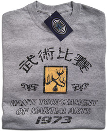 Hans Tournament Enter the Dragon T Shirt (Grey)