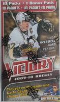 2009-10 Upper Deck Victory (Blaster) Hockey