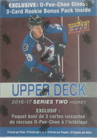 2016-17 Upper Deck Series 2 (Blaster) [Glossy OPC] Walmart Exclusive Hockey