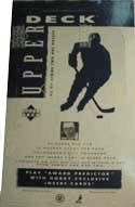 1994-95 Upper Deck Series 2 (Hobby) Hockey