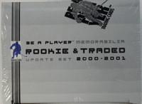 2000-01 Be A Player Memorabilia Update Set Hockey