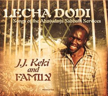 Lecha Dodi CD - bulk order, 10 copies