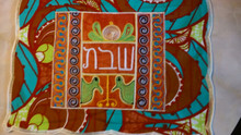 Challah Cover Collage With Brown And Green Background
