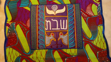 Challah Cover - Purple Pattern with Green Background