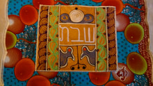 Challah Cover - Oranges with Blue Background