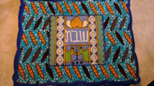Challah Cover - Carrot Shapes With Blue Border