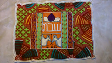 Challah Cover - Kaleidoscope With Rust Background