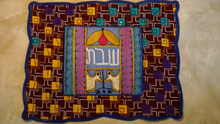Challah Cover - Symmetrical Squares With Maroon Background