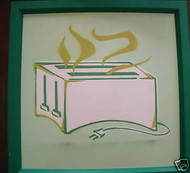 "DOUG Z SPRAYPAINT SURREALIZM ""TOASTER"""