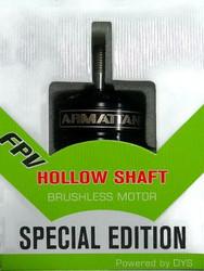 Armattan SE Race Series 2205/ 2300kv Motor *Back in stock soon!