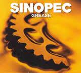 sinopec-grease-images.jpg