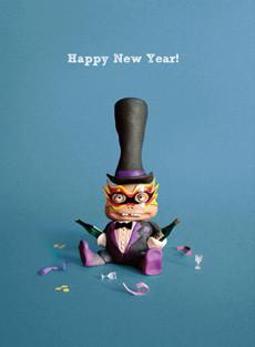 #150  Happy New Year / I think...