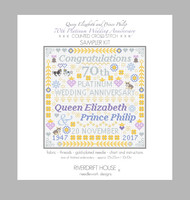QUEEN & PRINCE PHILIP 70th PLATINUM WEDDING ANNIVERSARY SAMPLER KIT