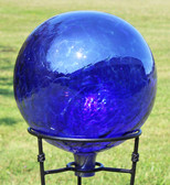 "Gazing Ball ""Cobalt Blue"""