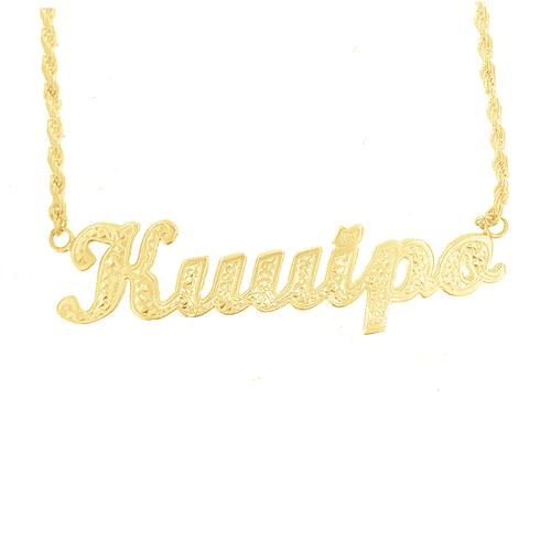 14K Hawaiian Inoa Necklace