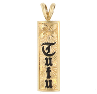 14K Hawaiian Tutu Vertical Pendant - 8mm