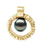 KÇpaoa Lei Hulu Pearl Pendant