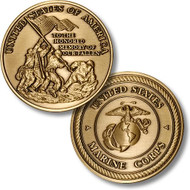 Marines - Iwo Jima Bronze Antique