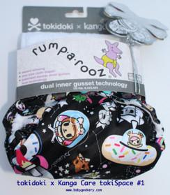 tokidoki x Kanga Care tokiSpace one size pocket diaper #1