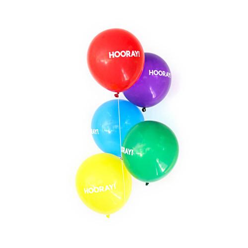 Hooray party balloons for birthdays