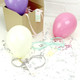 Personalised Message Balloon