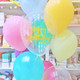 Gold Happy Birthday Party Balloons for birthday parties