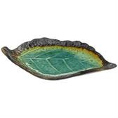 Kosui Green Leaf Plate