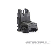 Magpul AR-15 MBUS Backup Polymer Front Sight-Gen 2
