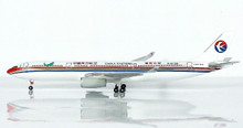 Sky500 China Eastern Airbus A330-300 1/500