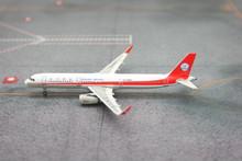 Phoenix Sichuan Airlines Airbus A321 'Sharklets' 1/400