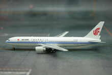 Phoenix Air China Boeing 767-300ER 1/400