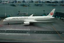 Phoenix JAL Boeing 787-9 Dreamliner 1/200