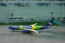 Phoenix Azul Airbus A330-200 'PR-AIV' 1/400