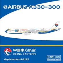 Phoenix China Eastern Airbus A330-300 'xinhuanet' 1/400