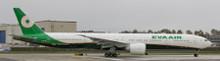 JC Wings EVA Air Boeing 777-300ER B-16725 1/400