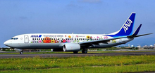 """JC Wings ANA All Nippon Airways Boeing 737-800 """"Flower Jet"""" JA85AN 1/400"""