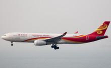 Phoenix Hong Kong Airlines Airbus A330-300 1/200