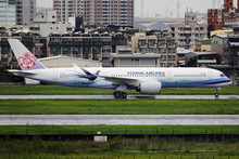 """Phoenix China Airline Airbus A350-900 """"Syrmaticus Mikado"""" 1/200"""