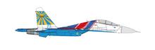 Herpa Russian Knights Aerobatic Demonstration Team Sukhoi SU-27UB (Flanker C) 237TSPAT – 237th Aviation Technology Demonstration Center (237TSPAT) - 23 blue 1/400