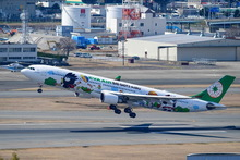 """Phoenix EVA Air Airbus A330-300 """"BAD BADTZ-MARU"""" B-16331 1/400"""