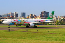 Phoenix EVA Air Airbus A330-300 B-16332 1/400