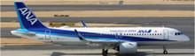 JC Wings ANA Airbus A320 JA211A 1/200 XX2151