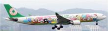 JC Wings EVA Air Airbus A330-300 'Joyful Dream' B-16332 1/200 XX2152