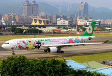 Phoenix EVA Air Airbus A330-300 'Celebration Flight' B-16333 1/400