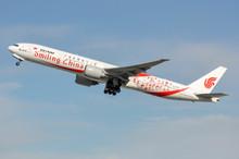 """JC Wings Air China Boeing 777-300ER B-2035 """"Smiling China""""  1/400 JCKD4677"""