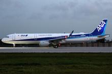 JC Wings All Nippon Airways Airbus A321-200 JA111A 1/400 XX4718
