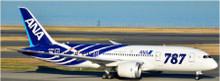 JC Wings ANA Boeing 787-8 JA801A Flaps Down 1/400 XX4042A
